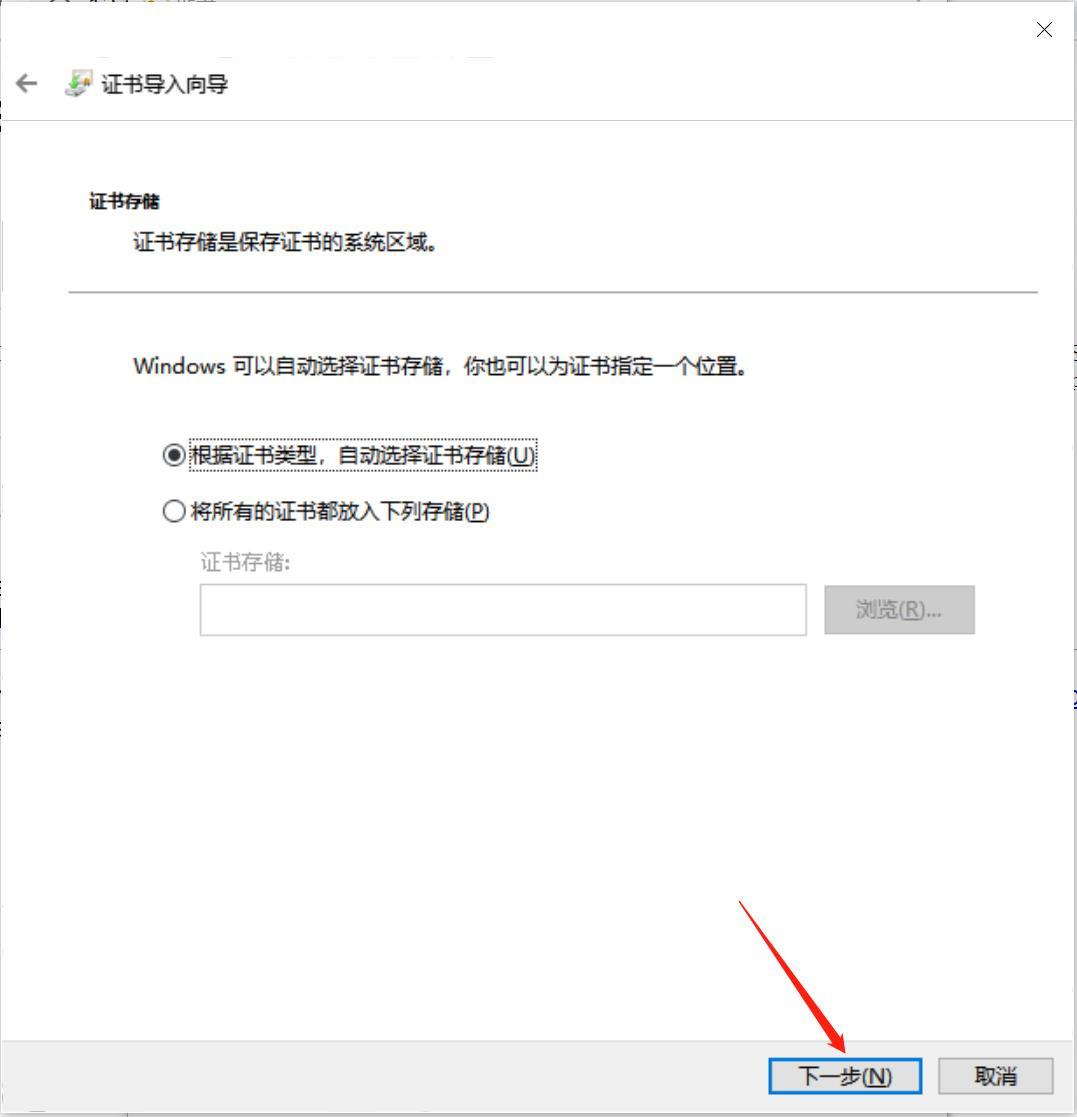 安装证书-04.jpg